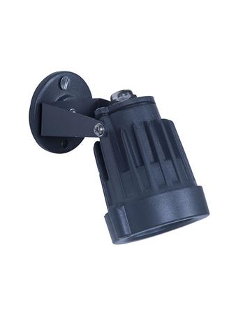 5 Watt LED Outdoor Spot Light
